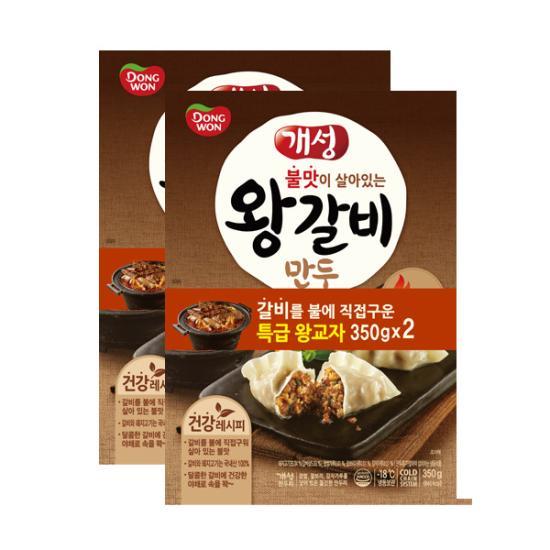 [동원] 개성 왕갈비 만두 350gx2봉