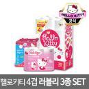 [Hello Kitty] 100% 천연펄프 헬로키티 러블리 3종세트 / 4겹 화장지 30롤 + 미용티슈 + 키친타올