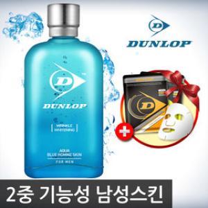 던롭-2중기능성 아쿠아블루 남성스킨/로션150ml-남성화장품