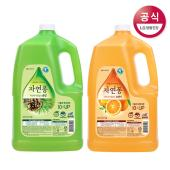 [LG생활건강] 자연퐁 주방세제 3.1kgx2개 (총 6.2kg) / 솔잎 오렌지 택 1