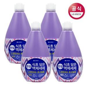 [LG생활건강] 한입 식초살균 액체세제 2.4Lx2개 (총 4.8L) 반만쓰는 초고농축세제 / 일반용 드럼용 택 1
