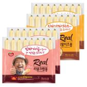 [동원] 리얼 크랩봉 540g*2세트+리얼 치즈봉 540g*2세트(30g*72개입)