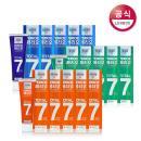 [LG생활건강] 페리오 토탈7 치약 120gx6개 (총 720g) / 오리지널 스트롱 센서티브 택 1