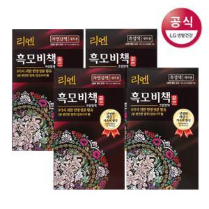 [LG생활건강] 리엔 흑모비책 골드 염모제 1+1 / 자연갈색 흑갈색 택 1