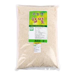 [메가마트] 무농약 찹쌀10kg(국내산)10Kg