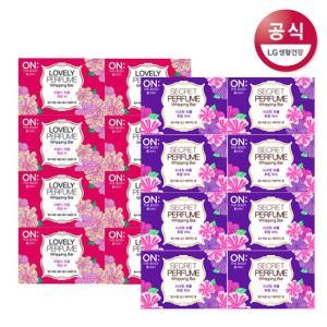 [LG생활건강] 온더바디 퍼퓸 휘핑 비누 85GX8개 (총 680g) / 러블리휘핑 시크릿휘핑 택1