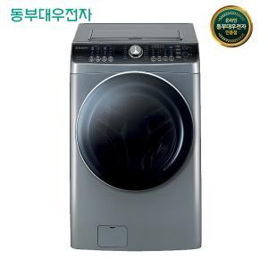 동부대우 드럼세탁기 DWD-15PBRCR (15kg)/전국물류배송