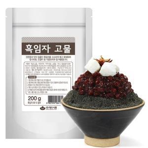 [대두식품] 흑임자고물 200g