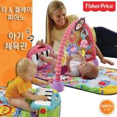 ★핑크색 재입고★ [피셔프라이스] 킥 앤 플레이 피아노짐 / 아기체육관