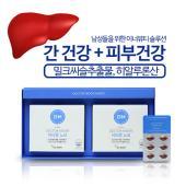 [간건강] 닥터문 노모 120캡슐 (유통기한:2017.04.05) / 밀크씨슬/ 히알루론산