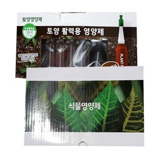 [코스트코] 동부산업 식물영양제 36ML X 77개