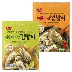 [동원] 야채바삭 김말이 700g+매콤바삭김말이 700g