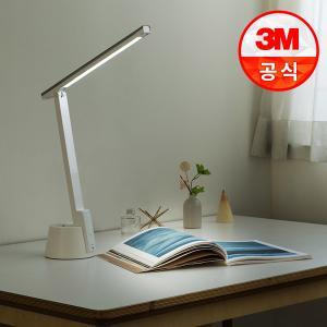 [3M]유무선겸용 편광필터 Move wireless LED스탠드