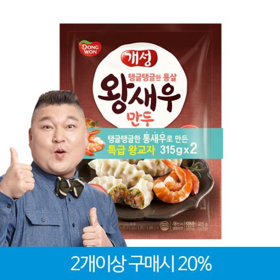 [동원] 개성 왕새우만두 315gx2봉
