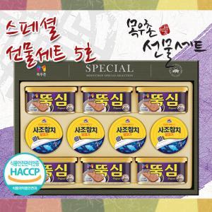 [목우촌]스페셜 선물세트 5호 - 뚝심 (200g x 6) / 사조 참치 (100g x 4)