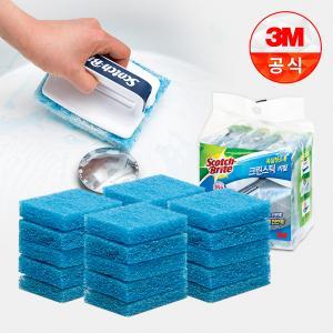 [3M]욕실청소용 크린스틱 리필만 20개