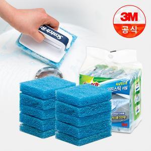 [3M]욕실청소용 크린스틱 리필만 10개