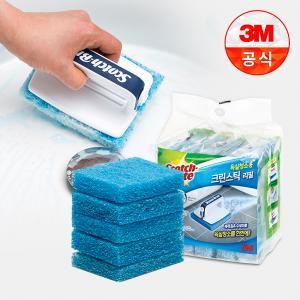 [3M]욕실청소용 크린스틱 리필만 5개