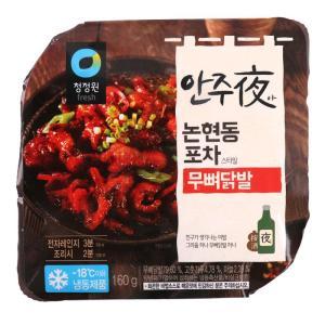 [메가마트] 논현동포차스타일무뼈닭발160g