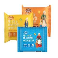 [덴마크] 대니쉬 the 건강한 치즈 252gx3종(고소한,담백한,부드러운)