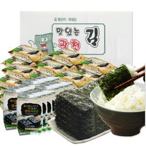 [맛있는 광천김] 광천 도시락김 총 32봉 골라담기