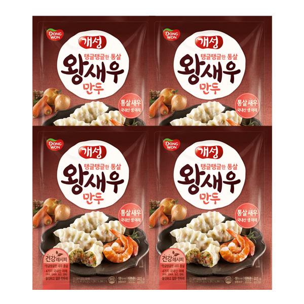 [동원] 개성 왕새우만두 315gx4봉