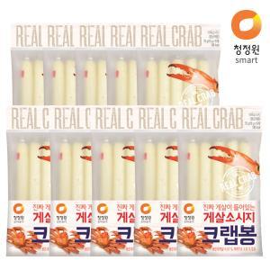 소시지/소세지/게살/크랩/간식/안주