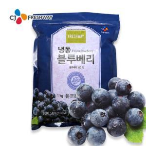 [CJ프레시웨이] 냉동 블루베리 1kg