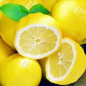 [햇살아름]새콤 레몬2.4kg 20내