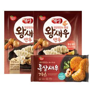 [동원]개성 왕새우만두 315gx2봉+통살 새우까스 480g