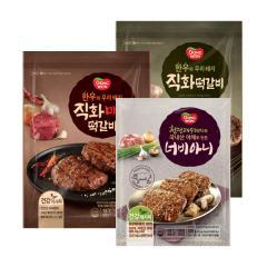 [동원] 직화 떡갈비 450g+매콤떡갈비 450g+너비아니 300g=맛있는 떡갈비3종세트