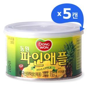 [동원] 파인애플 통조림 234g*5캔