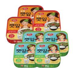 [만원의행복★깻잎7캔] 동원 깻잎 깨끗한맛 70g*4캔+매콤한맛 70g*3캔