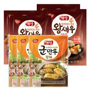 [동원] 개성왕새우만두 315gx4봉+군만두잡채 300gx2봉=총6봉!!!
