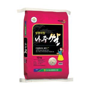 다시농협 생명의땅 나주쌀 10kg