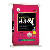 햅쌀 다시농협 생명의땅 나주쌀 20kg/싱싱장터