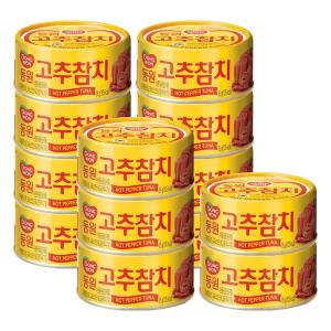 [동원] 고추참치 85gx15캔