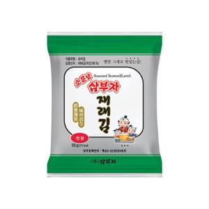 삼부자 재래전장김_55g X 20개