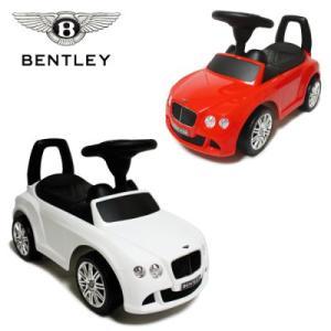 벤틀리 컨티넨탈 GT 붕붕카 정식라이센스 자동차장난감