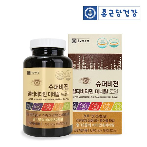 종근당건강 슈퍼비젼 멀티비타민 미네랄 로얄 180정