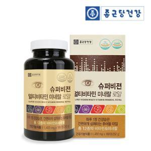 종근당건강 슈퍼비젼 멀티비타민 미네랄 로얄 180정 (6개월분)
