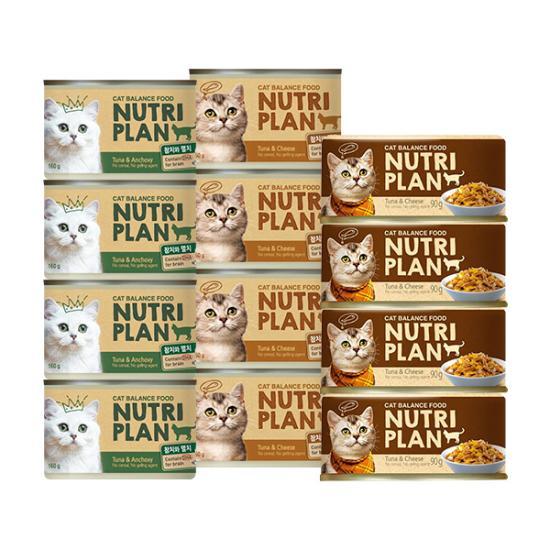 [동원] 뉴트리플랜 3종세트(닭가슴살/치즈/멸치 160g*4개씩, 총12개) / 고양이사료