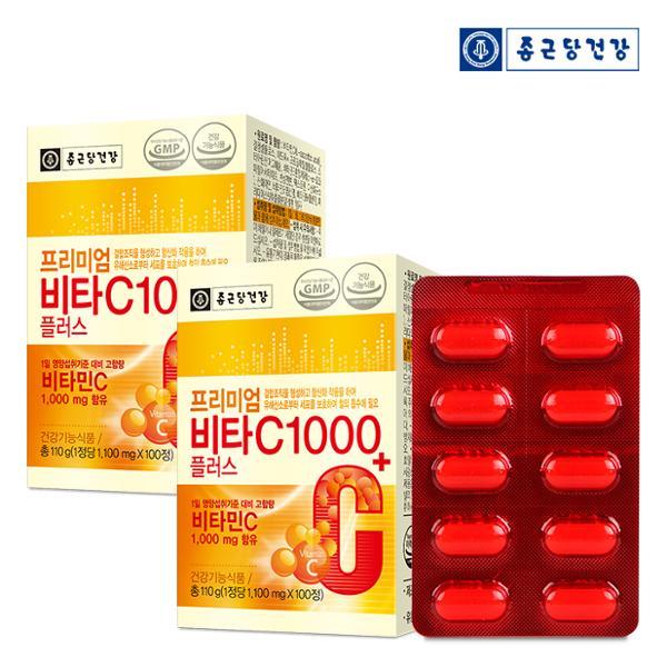 [종근당건강] 프리미엄 비타C 1000플러스 (1,100mgX100정X2박스, 200일분)