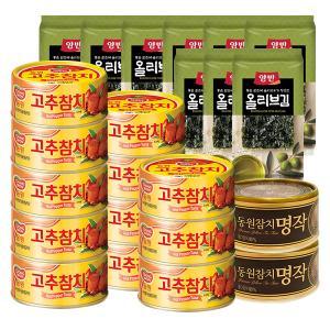[동원] 고추참치 85g*12캔+(증정)명작참치 165g*2캔+올리브 식탁김 9봉