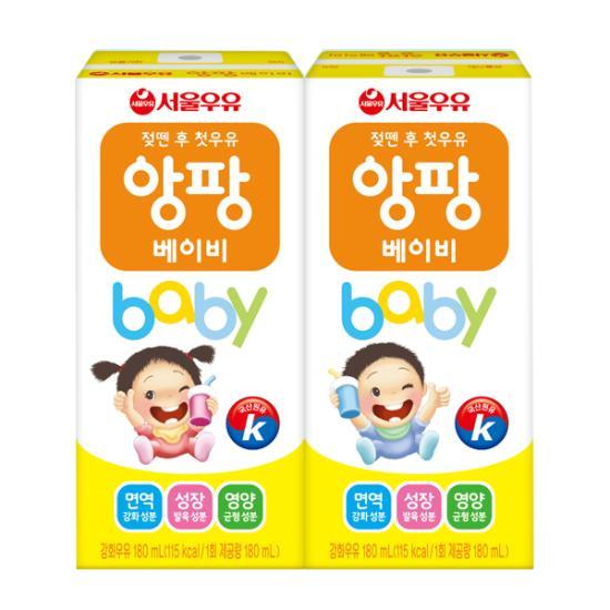 앙팡베이비우유180mlx24입/멸균우유/아인슈타인베이비 /아기우유