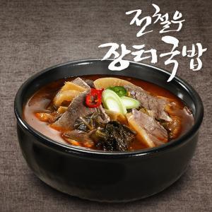 전철우 장터국밥 600g 10팩