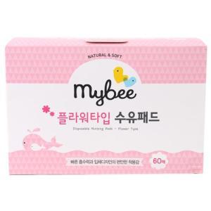 [메가마트] 마이비 플라워 수유패드 60매60매
