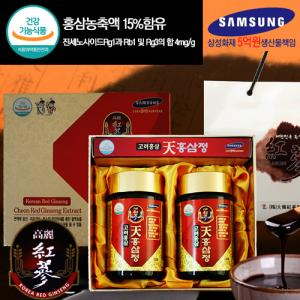 http://ad2.shoplinker.co.kr/product_image7/a0001555/201612/prod52456071_700.jpg