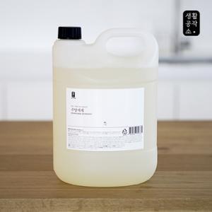 [생활공작소] 주방세제 4L 1+1(쌀뜨물/석류식초)
