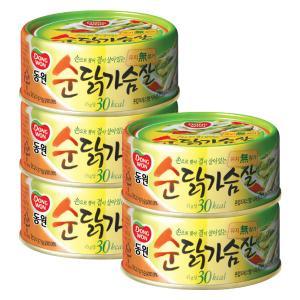 [동원] 순닭가슴살 135gX5캔